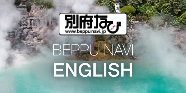 BEPPU NAVI ENGLISH